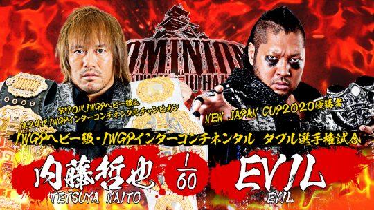 NJPW Dominion 2020 Results - July 12, 2020 - EVIL vs. Tetsuya Naito
