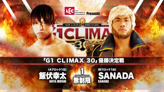 NJPW G1 Climax 2020 Results - Oct. 18, 2020 - Kota Ibushi vs. SANADA