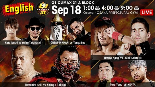 NJPW G1 Climax 2021 Night 1 Results, Night 2 Card, Updated Standings